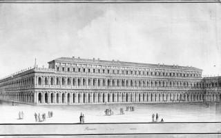Королевский дворец в неаполе неаполь