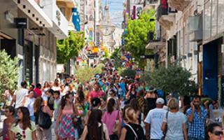 Отрасли экономики греции