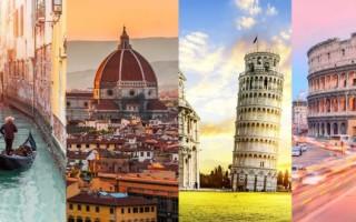 Куда сходить в италии