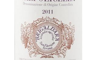 Вальполичелла сорт винограда