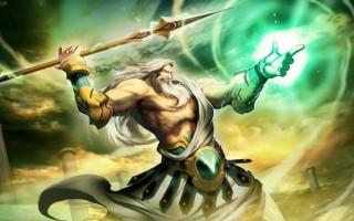 Зевс атрибуты и символы