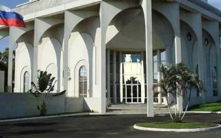 Российское консульство в афинах