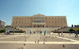 Главная площадь афин