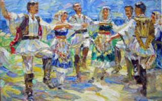 Как называется греческий танец