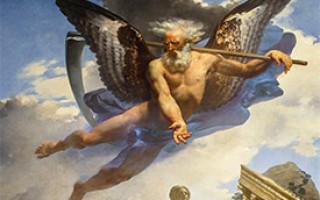 Бог обмана у греков