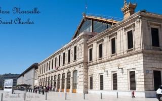 Вокзалы Марселя