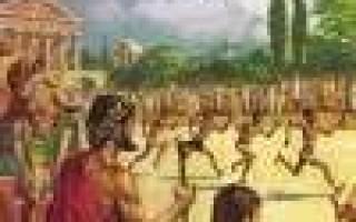 Первые олимпийские игры в древней греции год