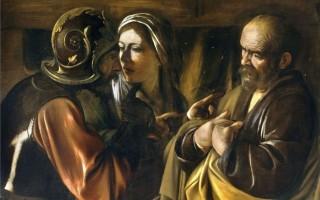 Караваджо пишущий святой иероним