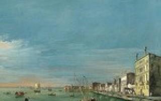 Художники италии 18 века