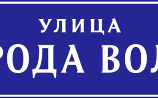 Улица греческого города волос