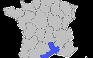 Лангедок-Руссильон
