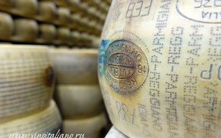 Сыр пармезан реджано