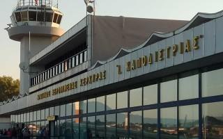 Корфу аэропорт прилета