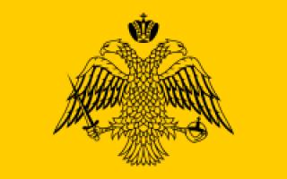 В каком году греки приняли христианство