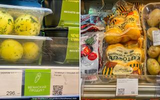 Неадекватные цены на обычные продукты в; Азбуке Вкуса