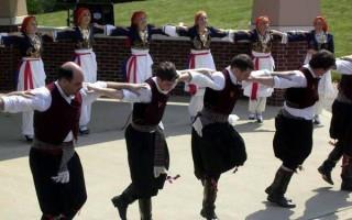 Греческие танцы названия