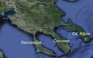 Греция халкидики на карте греции