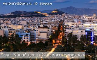 Автор проекта Озероа в афинах