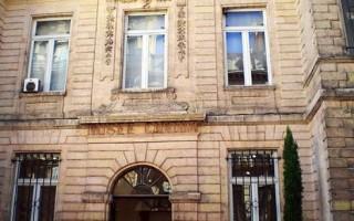 Музеи Марселя
