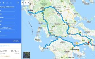 Путешествие по греции на машине
