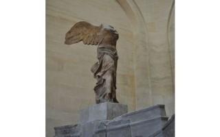 Статуи Парижа