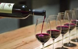 Красные вина италии