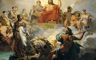 Брат зевса и посейдона