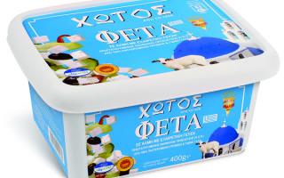 Как называется традиционный греческий сыр