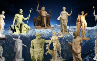 Бог искусства у древних греков