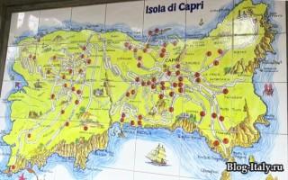 Капри италия достопримечательности