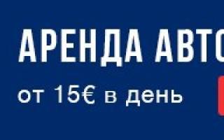 Мобильные операторы греции