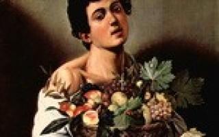 Караваджо картины барокко