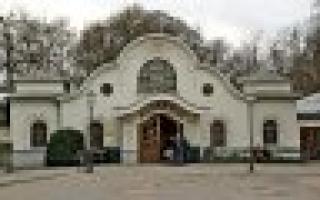 Зоопарки Саксонии
