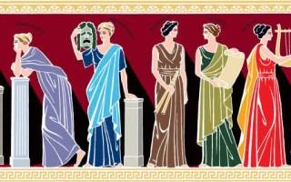 Древнегреческая муза 6 букв первая у