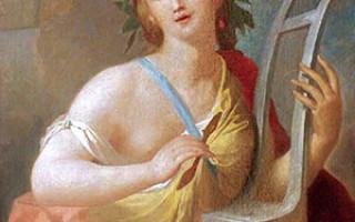 Древние греки считали покровительницей истории музу
