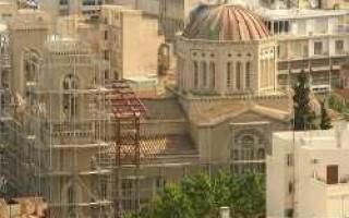Глава греческой православной церкви