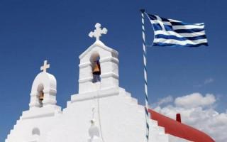 Какая религия в греции основная