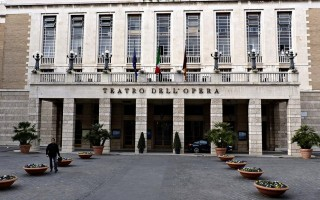 Самый большой оперный театр италии