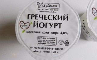 Йогурт натуральный греческий