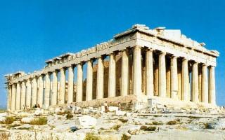 Афины поддержали жителей города