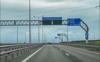 Как сейчас выглядит Крымский мост, какая обстановка и что с проездом