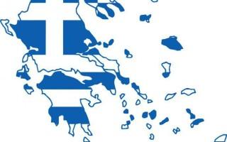 Географическое положение древней греции