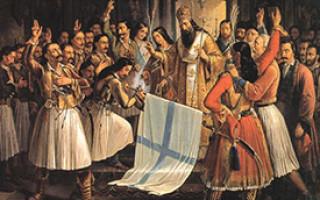 Греческий флаг фото