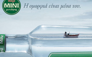 Греческий алкогольный напиток