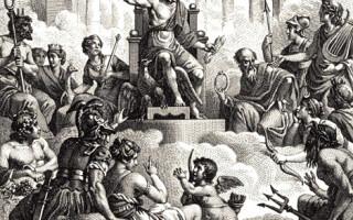 У греков потомок бога и смертной женщины