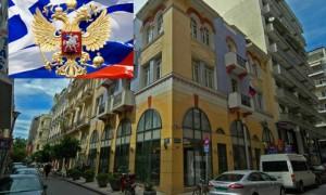 Генеральное консульство россии в салониках