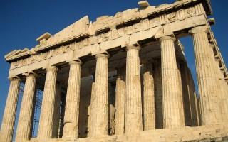 Интересные факты о греческом языке