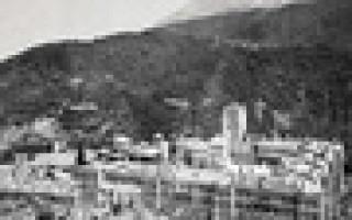 Гора афон в греции монастырь фото