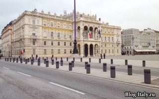 Город триест италия