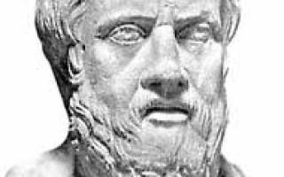 Мир на греческом языке